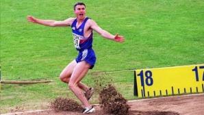 Евроспорт разкрива тайната на недостижимия световен рекорд в тройния скок