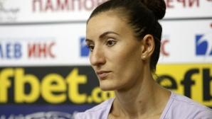 Еми Николова: Мъжкият отбор има по-добри условия от нас (видео)
