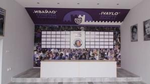 """Стадион """"Ивайло"""" готов да приеме гостуващите отбори"""