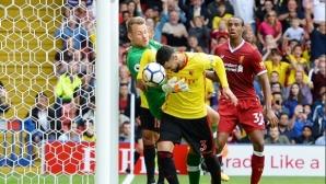 Познатите слабости лишиха Ливърпул от победа на старта, головете в Премиър лийг продължават да валят (видео)