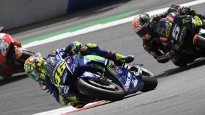 Зарко отново заговори за мястото на Роси в MotoGP