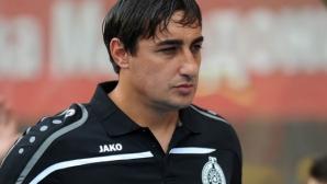 Вардар остана без треньор преди мачовете с Фенербахче