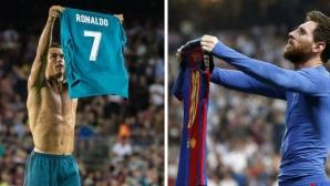 Ето кой футболист празнува гол с опъване на фланелката преди Меси и Кристиано