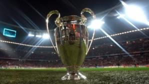 Продължават битките за влизане в Шампионската лига
