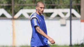 Юноша на ЦСКА си намери отбор в Китай