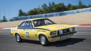 Opelvillen: Автомобилът като отражение на времето си