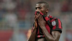 Спартак (Москва) напира за играч на Милан