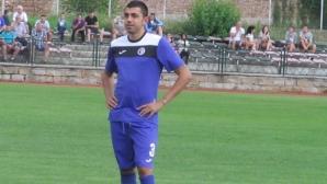 Етър преотстъпи нападател във Втора лига, уреди Сърмов за Славия