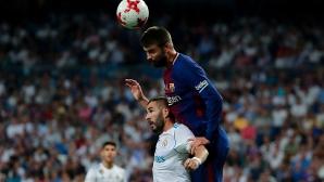 Феновете на Реал се подиграха с Пике (видео)