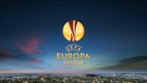 Плейофите в Лига Европа обещават интересни сблъсъци