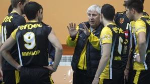 Миньор (Перник) ще продължи да играе в Суперлигата