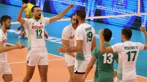 Контролите България - Локомотив отворени за медии