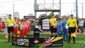 Левски домакин на двубоите от детската Шампионска лига