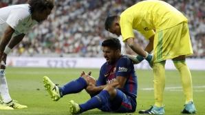 Нов удар за Барселона