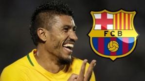 Унижение за 40 милиона евро (видео)