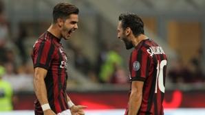 Милан - Шкендия 3:0