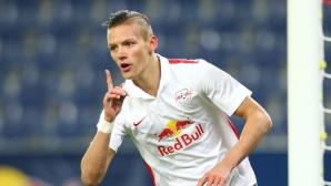 РБ Залцбург тропа на вратата на групите на Лига Европа