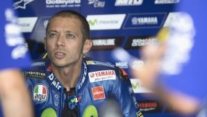 Роси: Да мисля за титлата не е много умно предвид проблемите на Yamaha