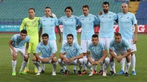Дунав с призив преди мача с Лудогорец: Да подкрепим отбора и в трудните моменти