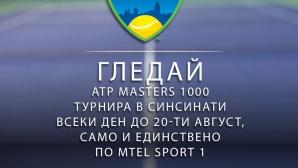Григор Димитров срещу Юичи Сугита пряко по Mtel Sport 1