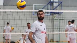 България е домакин на два турнира от новата Световна лига