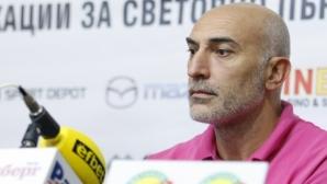 Любо Минчев: Целта е да преминем и следващата група (видео)