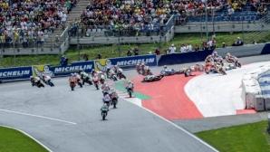 Общо 50 катастрофи в 11-ия кръг от MotoGP (видео)