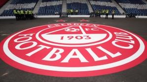 УЕФА наложи глоби на Абърдийн и Аполон
