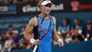 Саманта Стоусър пропуска US Open