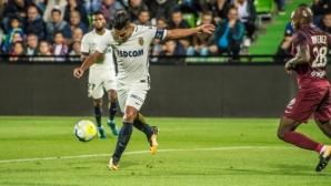 Шампионът Монако счупи рекорд за поредни победи в Лига 1 (видео)