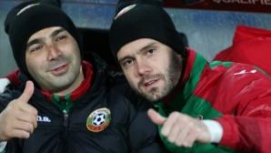 Хубчев решил кой ще пази срещу Швеция и Франция