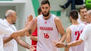 Български национал пред трансфер в елита на Италия