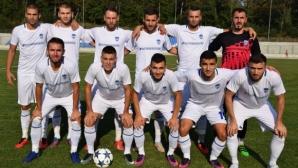Арда отново громи и оглави класирането в Югоизточната Трета лига