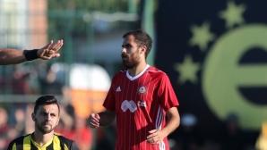 Тиаго Родригес: Щастлив съм тук, феновете ни са уникални