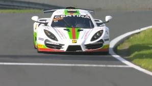 Иван Влъчков 3-и в първия старт на Зандвоорт в GT4