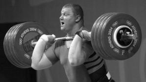 Почина световният шампион в щангите Величко Чолаков