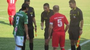 Банско с първа победа в Трета лига от 8 години