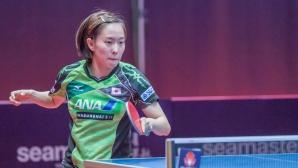 Казуми Ишикава с втора титла на силния турнир по тенис на маса в Панагюрище