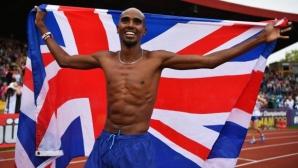 Мо Фара се сбогува с английската публика с победа
