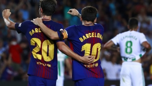 Барселона - Бетис 2:0 (гледайте на живо)