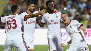 Кротоне - Милан 0:3, гледай на живо