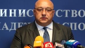 Министър Кралев награди победителите от регатата Порт Варна 2017