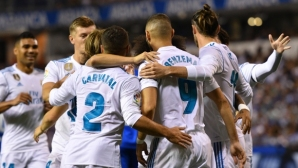 Депортиво - Реал Мадрид (съставите)