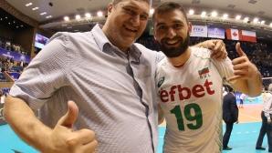 Любо Ганев сред 60 000 за откриването на Евро 2017