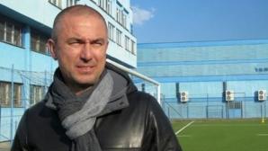 Шефът на Дунав: Не коментирам Стоилов и несериозни неща, пълна подкрепа за Великов