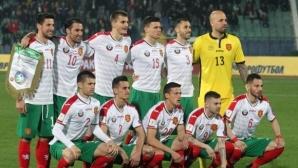 Хубчев взе шестима от ЦСКА-София и не повика Михайлов за Швеция и Холандия (ето групата)