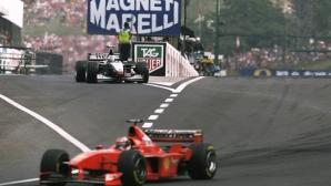 Лятната почивка във Формула 1 – една от хубавите промени в правилника