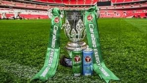Теглят жребия за Купата на Лигата на Англия в Пекин