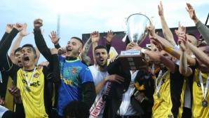 Теглят тази седмица жребия за първия кръг в турнира за Купата на България
