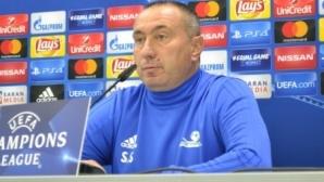Мъри Стоилов: Астана няма сили за обрат като Барселона